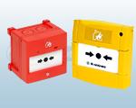 Addressable Fire Alarm Call Points