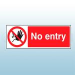 300mm X 100mm Self Adhesive No Entry Sign