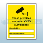 300mm x 250mm Rigid Plastic These Premises Are Under CCTV Surveillance Sign