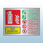 Prestige Landscape Wet Chemical Fire Extinguisher Sign (Stainless Look)