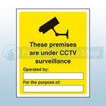 400mm x 300mm Rigid Plastic These Premises Are Under CCTV Surveillance Sign