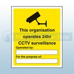 400mm x 300mm Rigid Plastic This Organisation Operates 24hr CCTV Surveillance Sign