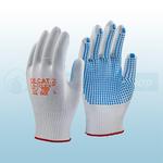 Tronix Blue Nylon Polka Dot Gloves