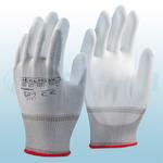 White PU Coated Nylon Gloves